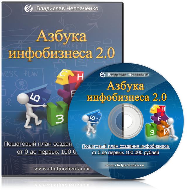 Azbuka2.0-mini2